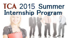 2015 Summer Internship Program