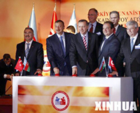 Turkey Spearheads Major Regional Energy and Transportation Projects